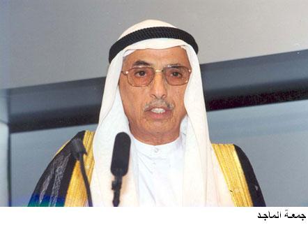 جمعة الماجد - الإمارات